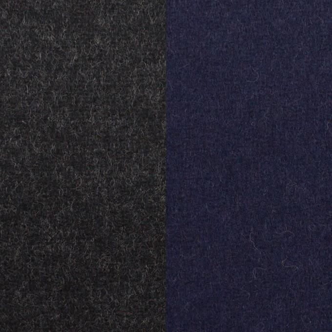 ウール×無地(チャコール&ネイビー)×Wフェイスフラノ(フランネル) イメージ1