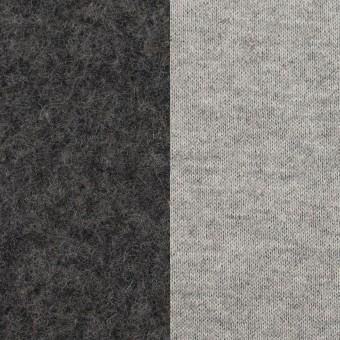ウール&コットン×無地(チャコールグレー)×フリースニット