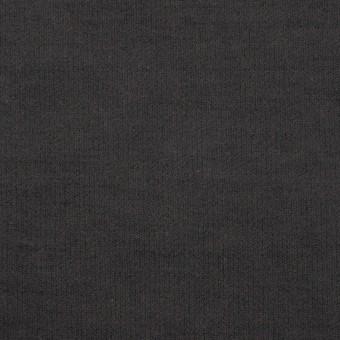 コットン&ポリウレタン×無地(チャコール)×フランネル・ストレッチ_全2色