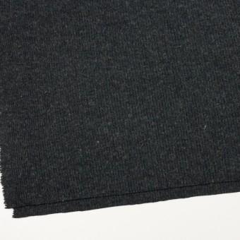 ウール&アルパカ混×無地(チャコールグレー)×リブニット サムネイル2