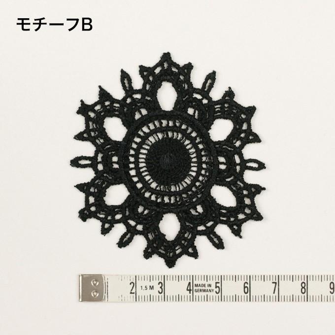 コットン×フラワー(ブラック)×ケミカルレース イメージ4