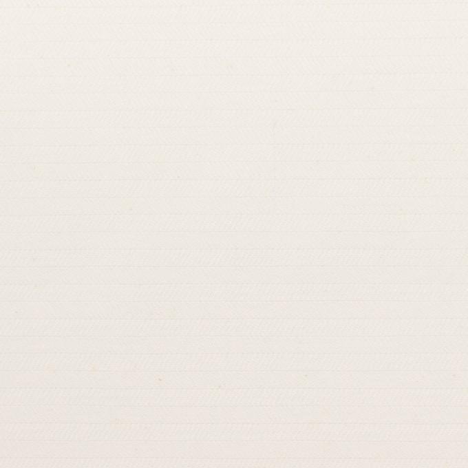 コットン×無地(ミルキーホワイト)×かわり織_イタリア製 イメージ1