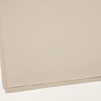 コットン×無地(グレイッシュベージュ)×二重織_全2色_イタリア製 サムネイル2