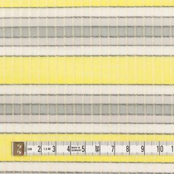 ナイロン&コットン×ボーダー(イエロー&グレー)×オーガンジー・ジャガード_全2色 サムネイル4