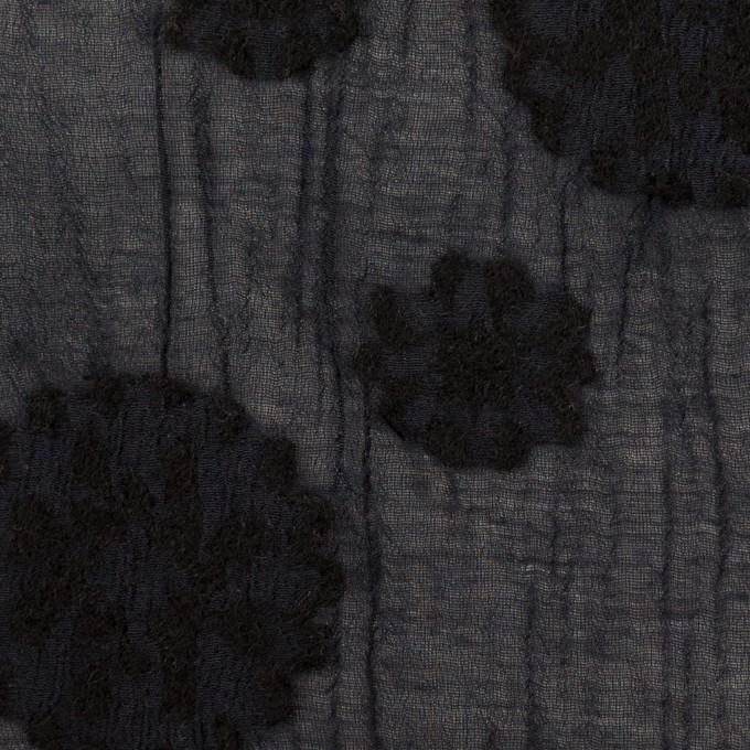 コットン&ナイロン×フラワー(ダークネイビー)×ヨウリュウ・カットジャガード イメージ1