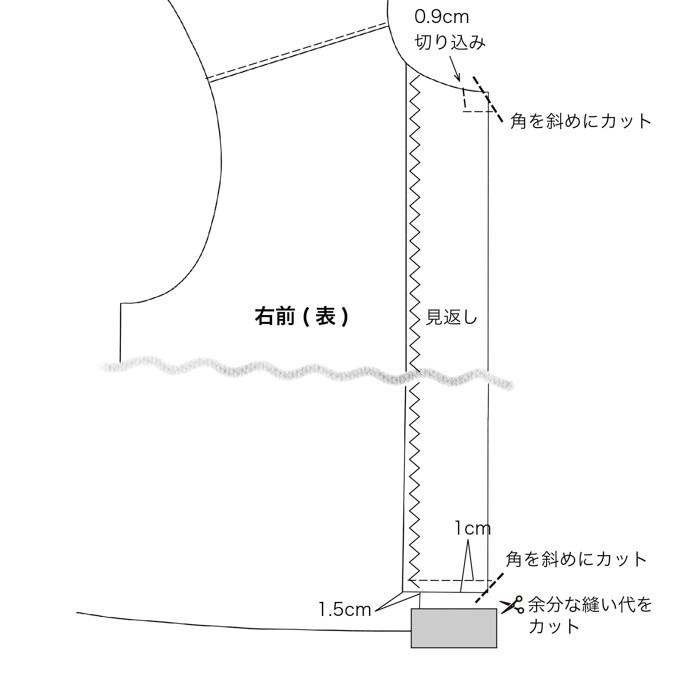 イラスト-08