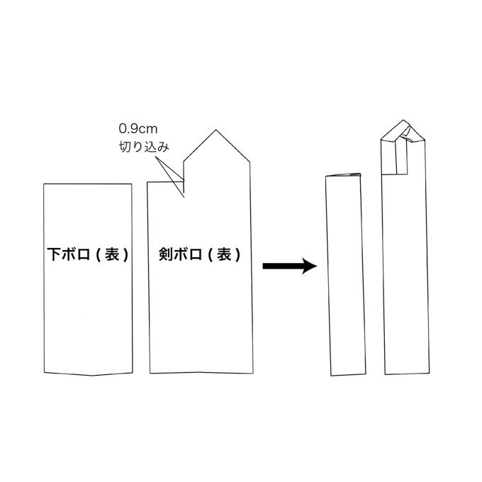 イラスト-13