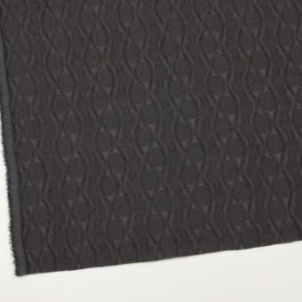 ウール&レーヨン×幾何学模様(ストーングレー)×ジャガード_全3色 サムネイル2