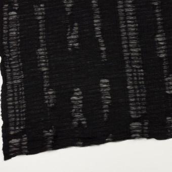 ウール&アクリル混×ミックス(チャコールグレー&ブラック)×Wジャガードニット サムネイル2