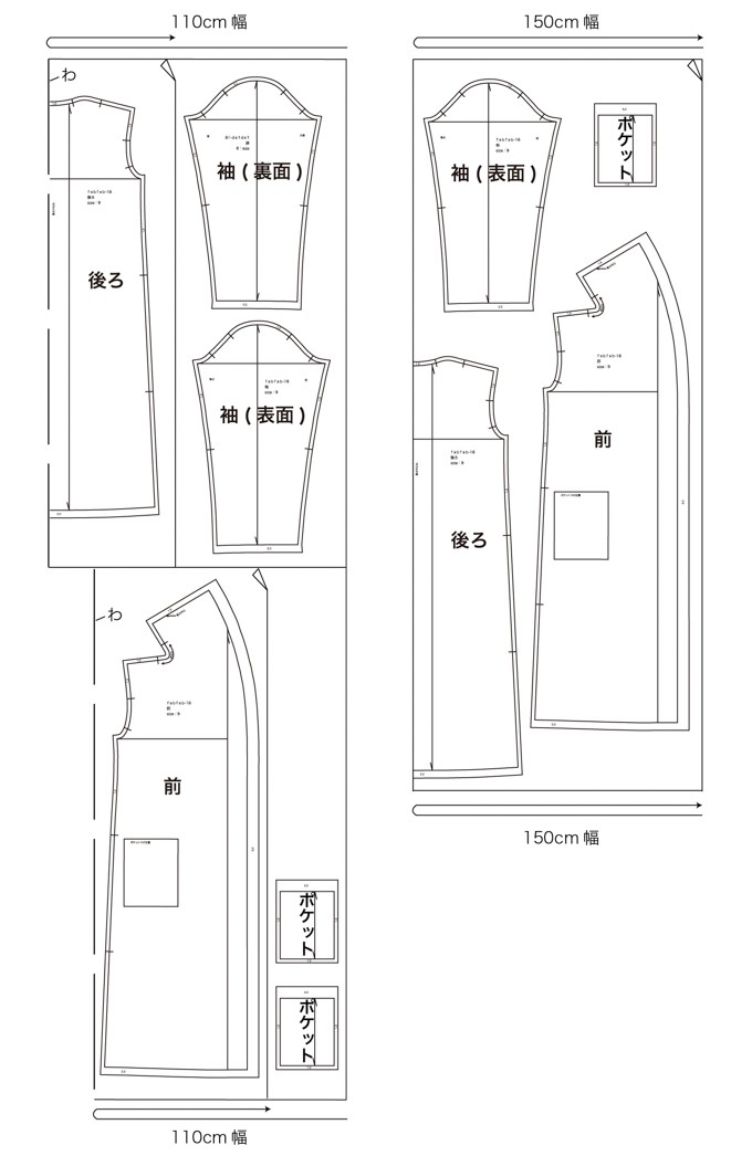 型入れ図-01