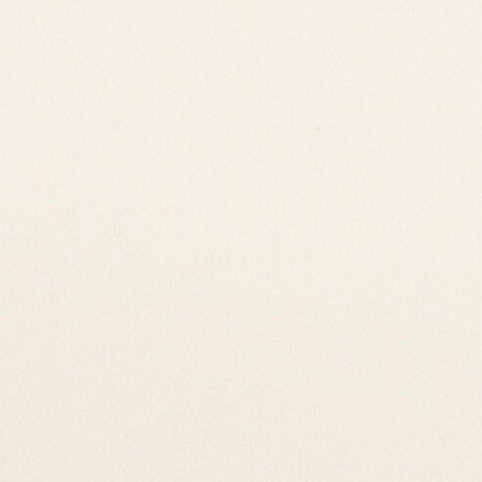 ウール&ナイロン×無地(ミルキーホワイト)×フラノ(フランネル) イメージ1