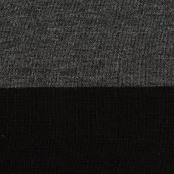 コットン×ボーダー(チャコールグレー&ブラック)×Wニット