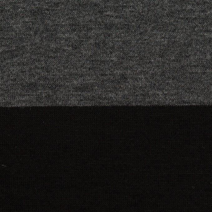 コットン×ボーダー(チャコールグレー&ブラック)×Wニット イメージ1