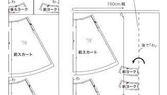 017_型入れ図_10%-01