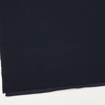 リヨセル&アクリル混×無地(ダークネイビー)×かわり編み サムネイル2