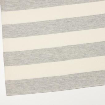 ウール×ボーダー(ミルキーホワイト&ライトグレー)×圧縮ニット サムネイル2