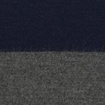 ウール×ボーダー(グレー&ネイビー)×圧縮ニット