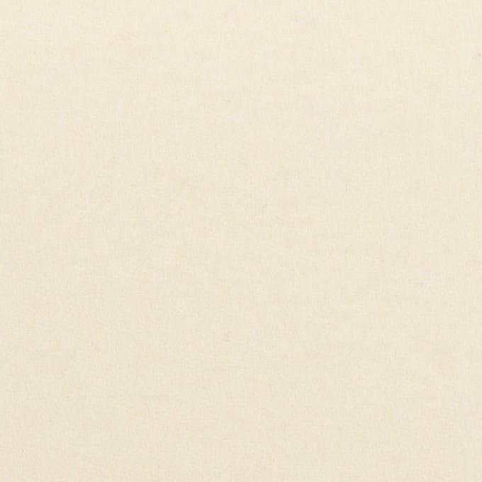 ウール×無地(クリーム)×ソフトメルトン イメージ1