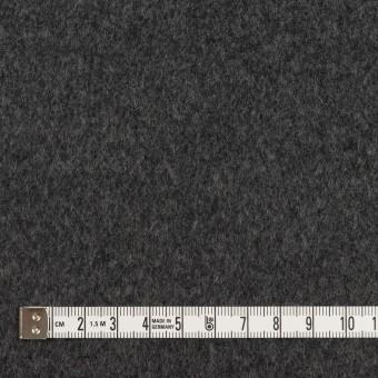 ウール×無地(チャコールグレー)×ソフトメルトン サムネイル4