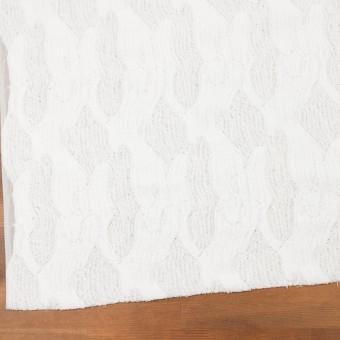 コットン&ナイロン×幾何学模様(ホワイト)×ジャガードニット_全2色 サムネイル2