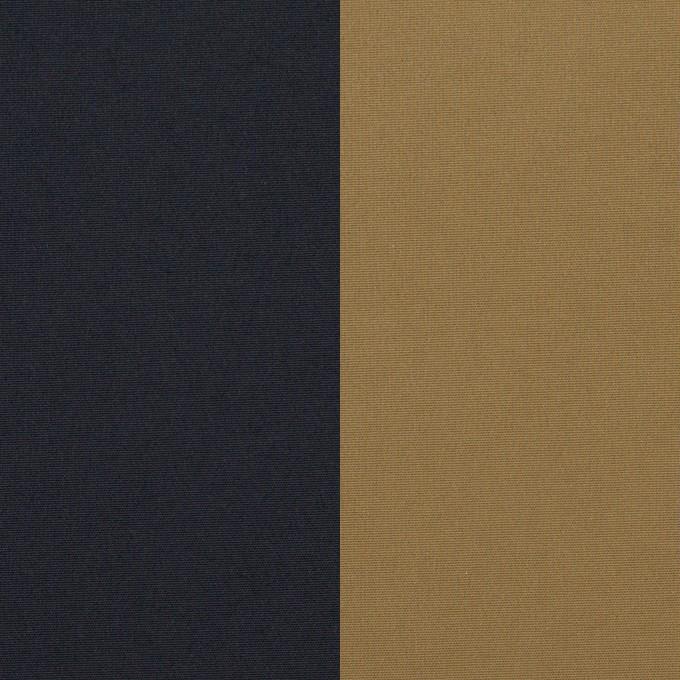 ナイロン&ポリウレタン×無地(ダークネイビー&カーキ)×Wフェイスタフタ・ストレッチ イメージ1