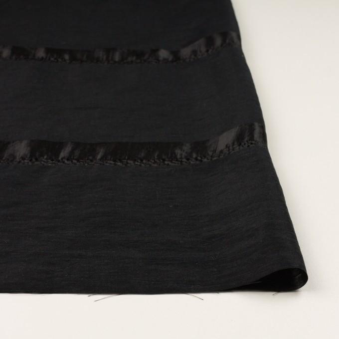ナイロン×ボーダー(ブラック)×オーガンジージャガード イメージ3