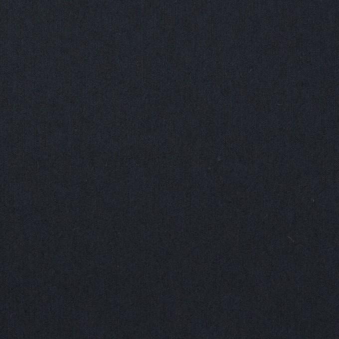 コットン&ナイロン×無地(ダークネイビー)×高密ブロード イメージ1