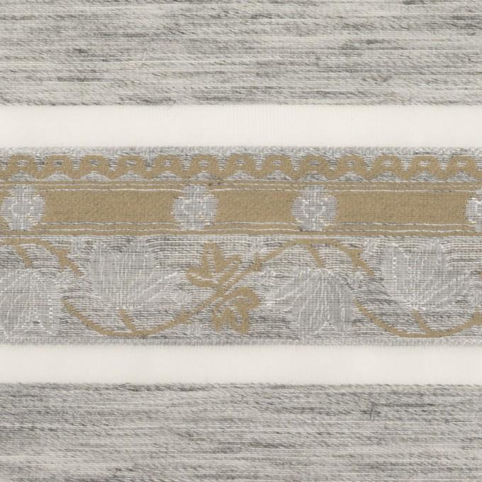 ナイロン&ポリエステル混×ボーダー(シルバーグレー&カーキ)×オーガンジー・ジャガード イメージ1