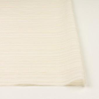 ナイロン&コットン×ボーダー(キナリ)×オーガンジー・ジャガード サムネイル3