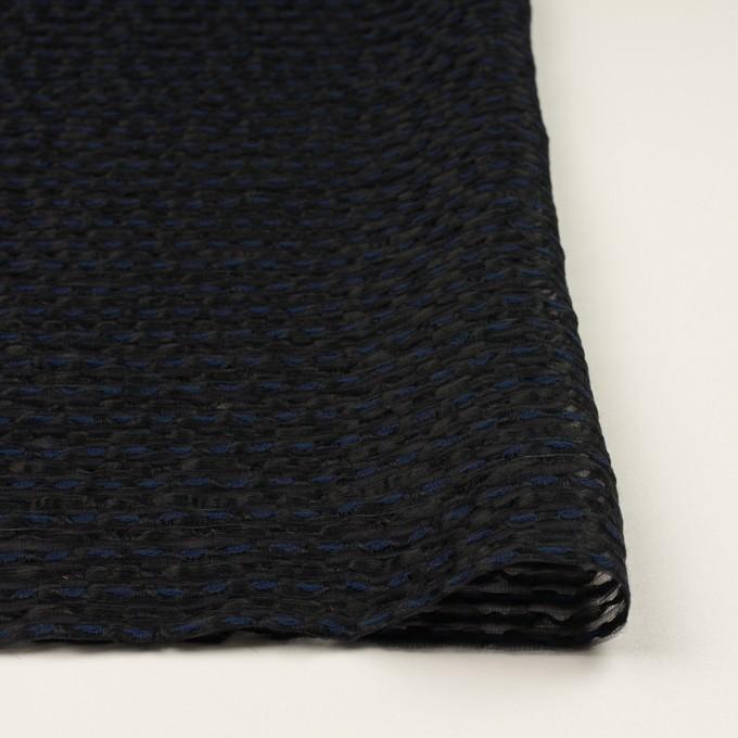 コットン&ナイロン混×ボーダー(ブラック&ミッドナイトブルー)×ボイルジャガード イメージ3