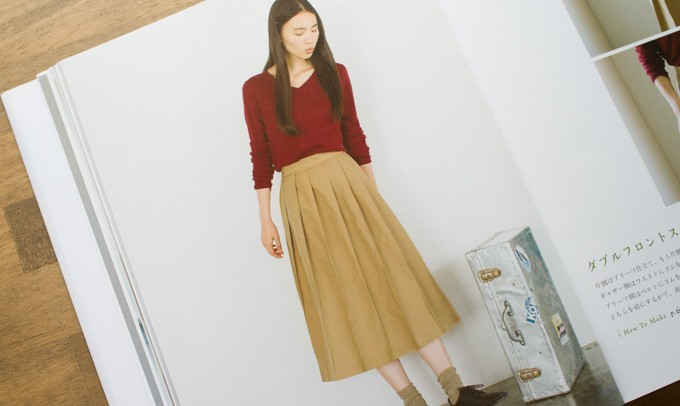 今日のコレコレ。#177 ダブルフロントスカート