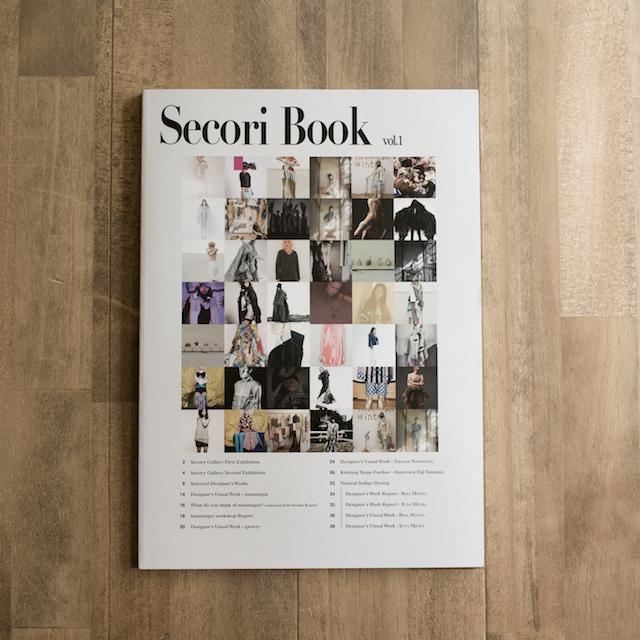 Secori Book vol.1