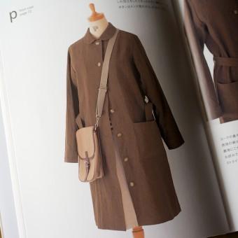 今日のコレコレ。#015 リネンのコート(「私の好きなシャツスタイル」茅木真知子 著)