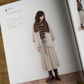 今日のコレコレ。#045 リネンニットのギャザースカート(「大人のパンツとスカート」  日本ヴォーグ社刊)