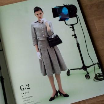 今日のコレコレ。#048 千鳥格子のスーツ(「シネマで見つけた憧れの服」 上野由紀子 著)