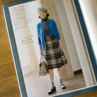 今日のコレコレ。#062 巻きスカート「ミセスのスタイルブック2014年秋冬号」 (文化出版局)