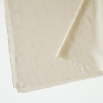 コットン×無地(アイボリー)×薄サージ_全5色 サムネイル2