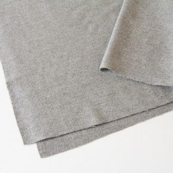 ウール×無地(グレー)×かわり織 サムネイル2