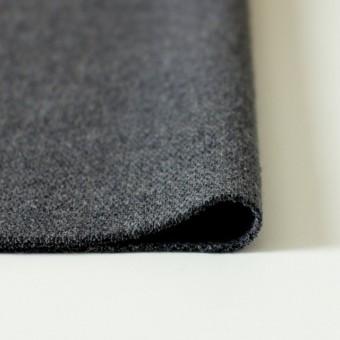 ウール×無地(グレー)×二重織 サムネイル3