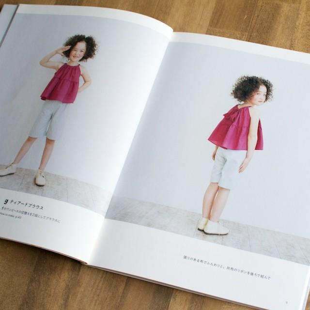 happy homemade vol.2 kidsのふだんぎ (文化出版局 編/山田ルリ子 デザイン) イメージ4