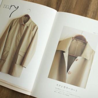 あきの縫い方の基礎(水野佳子 著) サムネイル3