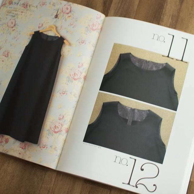 あきの縫い方の基礎(水野佳子 著) イメージ4