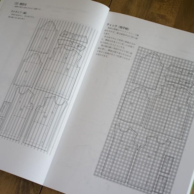 服飾造形講座(3) ブラウス・ワンピース (文化服装学院編) イメージ2