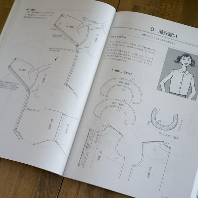 服飾造形講座(3) ブラウス・ワンピース (文化服装学院編) イメージ3