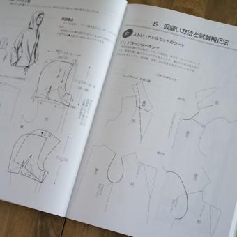 服飾造形講座(5) コート・ケープ (文化服装学院編) サムネイル3