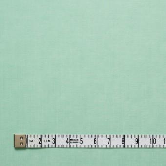 コットン×無地(ミントグリーン)×ボイル_全4色 サムネイル4