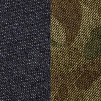 コットン×無地(インディゴ)&迷彩(カーキミックス)×デニムWフェイス サムネイル1