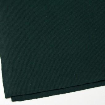 ウール&ポリエステル混×無地(ブリティッシュグリーン)×片面リブニット サムネイル2