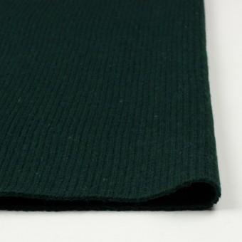 ウール&ポリエステル混×無地(ブリティッシュグリーン)×片面リブニット サムネイル3