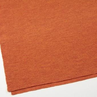 ウール×無地(オレンジ)×圧縮メッシュニット_全5色 サムネイル2